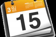 Calendario escolar curso 2016 - 2017